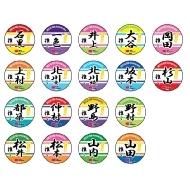 推し缶バッジコレクション チームS(全18種ランダム)