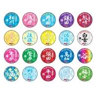 推し缶バッジコレクション チームE(全20種ランダム)