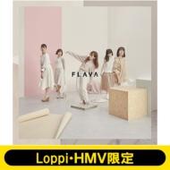 《Loppi・HMV限定盤 B2クリアポスター2枚付セット》 FLAVA 【初回生産限定盤B】(+DVD)