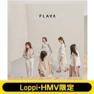 《Loppi・HMV限定盤 B2クリアポスター2枚付セット》 FLAVA (2CD)