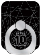 スマホリング SKE48