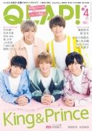 QLAP! (クラップ)2019年 4月号
