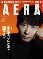 AERA (アエラ)2019年 1月 7日合併号