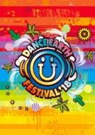 DANCE EARTH FESTIVAL 2018 【初回受注限定盤】(2BD+CD)