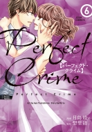 Perfect Crime 6 ジュールコミックス