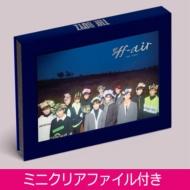 《日本限定特典: ミニクリアファイル付》 3rd Mini Album: THE ONLY (Off Air Ver.)