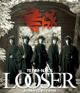 LOOSER 〜失い続けてしまうアルバム