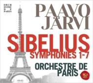 交響曲全集 パーヴォ・ヤルヴィ&パリ管弦楽団(3CD)