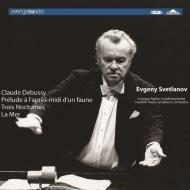 『海』、夜想曲、牧神の午後への前奏曲 エフゲニー・スヴェトラーノフ&スウェーデン放送交響楽団(1979年、1999年 ステレオ)