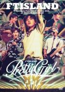 Autumn Tour 2018 -Pretty Girl-at NIPPON BUDOKAN 【通常盤】 (DVD)