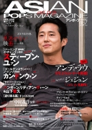ASIAN POPS MAGAZINE 137号