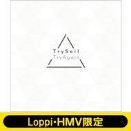 《Loppi・HMV限定 マフラータオル付きセット》 TryAgain 【完全生産限定盤】(CD+DVD+上製本フォトブック)