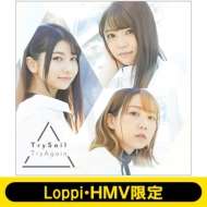 《Loppi・HMV限定 マフラータオル付きセット》 TryAgain