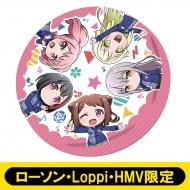 クッション / ガルパ☆ピコ【ローソン・Loppi・HMV限定】