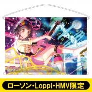 B2タペストリー(牛込りみ)/ ガルパ☆ピコ【ローソン・Loppi・HMV限定】