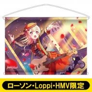 B2タペストリー(白鷺千聖)/ ガルパ☆ピコ【ローソン・Loppi・HMV限定】