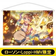 B2タペストリー(山吹沙綾)/ ガルパ☆ピコ【ローソン・Loppi・HMV限定】