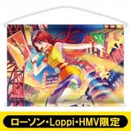 B2タペストリー(宇田川巴)/ ガルパ☆ピコ【ローソン・Loppi・HMV限定】