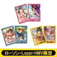 クリアファイル6枚セット / アイドルマスター シンデレラガールズ【ローソン・Loppi・HMV限定】