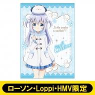 A3マイクロファイバータオル(チノ)【ローソン・Loppi・HMV限定】