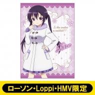 A3マイクロファイバータオル(リゼ)【ローソン・Loppi・HMV限定】
