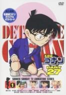 名探偵コナン PART 27 Volume1