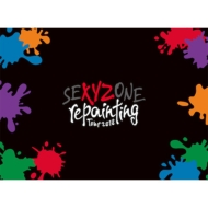 SEXY ZONE repainting Tour 2018 【初回限定盤】 (2DVD)