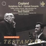 交響曲第3番、クラリネット協奏曲、他 アーロン・コープランド&ベルリン・フィル、カール・ライスター(1970年ステレオ)