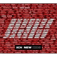 NEW KIDS 【初回生産限定盤】 (2CD+3DVD)