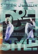 Super Junior-D&E Japan Tour 2018 -Style-(2DVD)