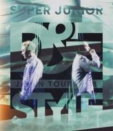 Super Junior-D&E Japan Tour 2018 -Style-(Blu-ray)
