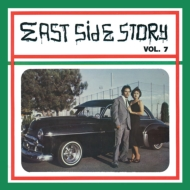 East Side Story Volume 7 (アナログレコード)
