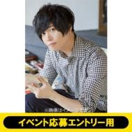 【イベント応募エントリー用】SOMA SAITO 本にまつわるエトセトラ PHOTO BOOK