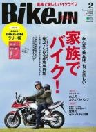 BikeJIN (培倶人)2019年 2月号