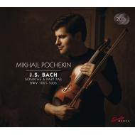 無伴奏ヴァイオリンのためのソナタとパルティータ全曲 ミハイル・ポチェキン(2CD)