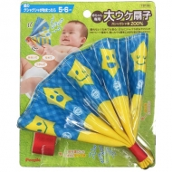 赤ちゃん専用大ウケ扇子ガシャガシャ音200%