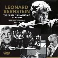 レナード・バーンスタイン&イスラエル・フィル 未発表録音集 1957-1974(5CD)