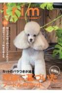 trim Pet Groomer's Magazine Vol59