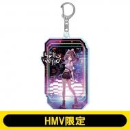 アクリルキーホルダー【HMV限定】