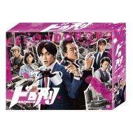 ドロ刑 -警視庁捜査三課-DVD-BOX