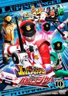 Kaitou Sentai Lupinranger Vs Keisatsu Sentai Patranger Vol.10