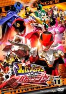 Kaitou Sentai Lupinranger Vs Keisatsu Sentai Patranger Vol.11