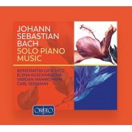 独奏ピアノのための音楽集 クシュネローヴァ、マミコニアン、ゼーマン、リフシッツ(2CD)