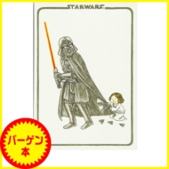 【バーゲン本】 VADER'S little princess Journals