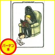 【バーゲン本】 DARTH VADER and son Journals