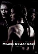 ミリオンダラー・ベイビー クリント・イーストウッド DVD