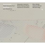 ツェムリンスキー:抒情交響曲、シマノフスキ:ヴァイオリン協奏曲第1番 リープライヒ&ポーランド放送響、ヴァハラ、ヴィンケル、ミヒャエル・ナジ