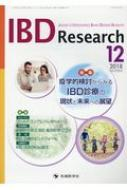 IBD Research Journal of Inflammatory B Vol.12 No.4
