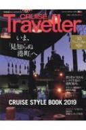 CRUISE Traveller Winter 2019