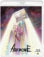 ANEMONE/交響詩篇エウレカセブン ハイエボリューション Blu-ray 通常版